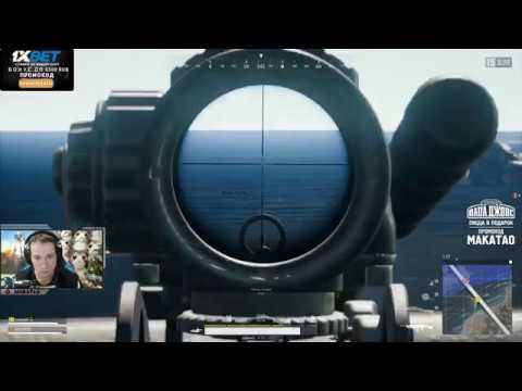Пулемет на мосту/ 2 авика против наc / BEST PUBG