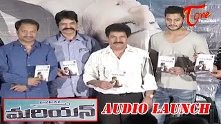 Mariyan Movie Audio Launch | Dhanush | Parvathi Menon