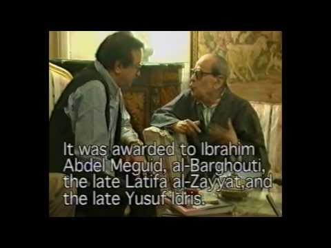 The AUC Press documentary on Naguib Mahfouz