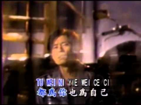 Dave Wang 王杰 - 梦在无梦的夜里 Meng Zai Wu Meng De Ye Li video