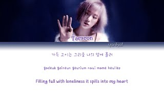 Taeyeon (태연) - Rain (Color Coded Han|Rom|Eng Lyrics) | by Yankat