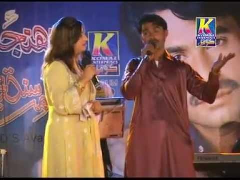 Pucho Cho Tha By Aamir Sindhi Album 2 Munjha Naseeb