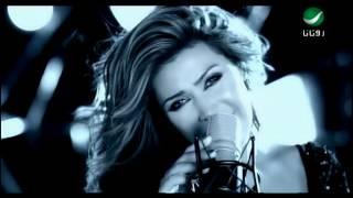Nawal Al Zoughbi ... Leh Meshtakalak - Video Clip | نوال الزغبي ... ليه مشتقالك - فيديو كليب
