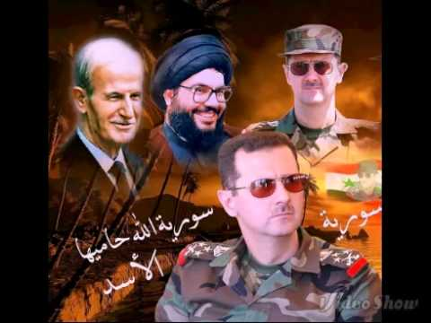 New Bashar Al Assad Song, Music for Syria Al Assad