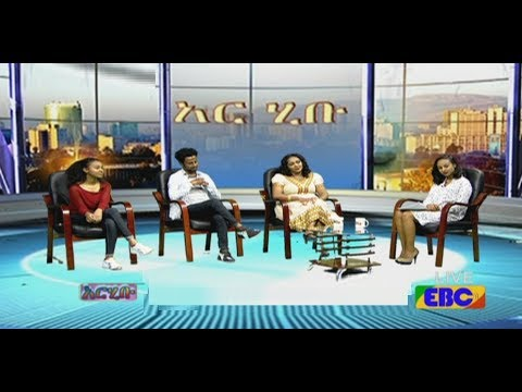 EBC TV Interview With Ethiopian Actress and Actor On Betoch Drama Series