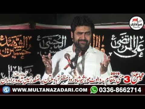 Zakir Syed Ghayour Sabir Shah I Majlis 27 Shaban 2019 I Shair Shah Pull Muzaffarabad Multan