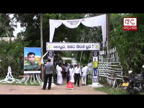bodies of horana fac|eng