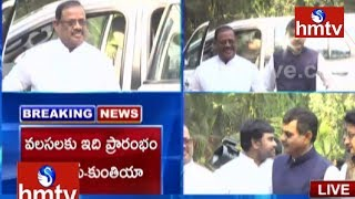Kuntiya and Konda Vishweshwar Reddy Speaks to Media after Meeting Rahul Gandhi In delhi | hmtv