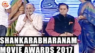 Shankarabharanam (K Vishwananth) Film Awards 2017 Function