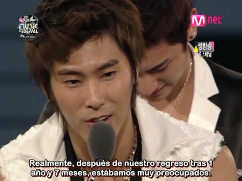 [dbsk] Discurso Yunho Mkmf 2008 (best Album Of The Year Award) - Spanish Subs video