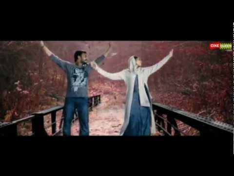 Ninmounavum - Entry Malayalam Movie Song | Kaushik Menon & Minmini video