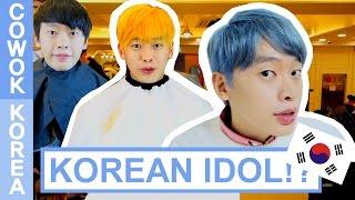 Download Lagu [SUB] YOHONEY BECOMES KOREAN IDOL !? Gratis STAFABAND