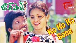 Jackpot Movie Songs | Ko Ko Ko Video Song | Kasinath, Naveena