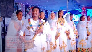 Samual Tesfay - Asena | ኣሰና / Ethiopian Traditional Music 2019 (Official Video)