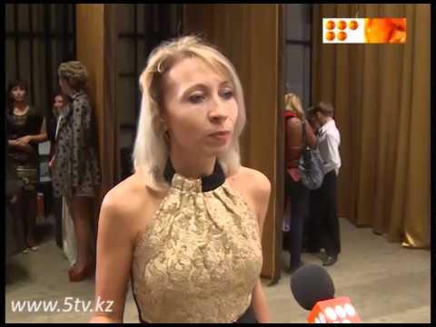 Миссис Шахтинск