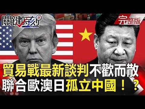 台灣-關鍵時刻-20180827