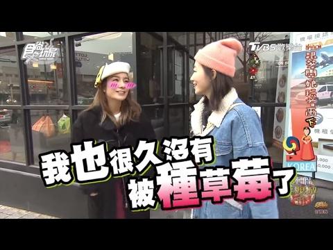 台綜-食尚玩家-20170126【韓國】跟著闆娘玩首爾(下)