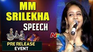 MM Srilekha Speech @ Srivalli Movie Pre Release Event || NTV