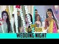 Ishq Subhan Allah : Ruksar Excited For Her Wedding First Night, Kabir - Zara In Shock mp3 indir