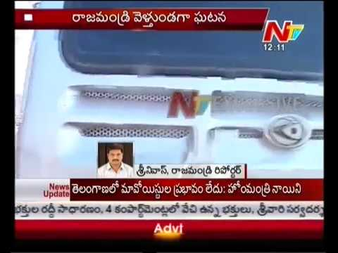 Chandrababu Naidu Escape From Big Accident