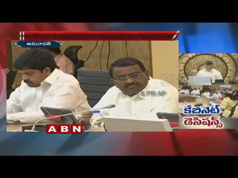 AP CM Chandrababu Naidu Takes Key Decisions In AP Cabinet Meeting | ABN Telugu