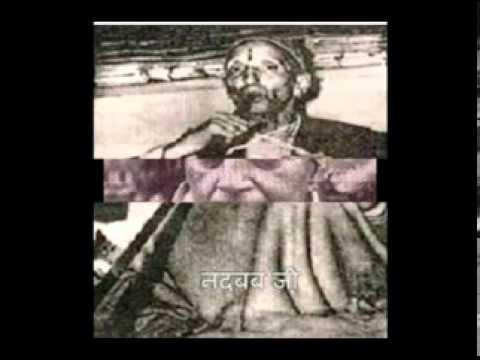 Guru Dev Lagayo ( Posh Varshun Kashmiri  Bhajan CD) by Naina Saproo Trisal