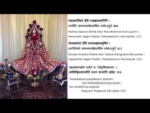 Sri Malakshmi Stotram