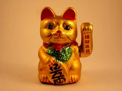 Japanese Money Cat Gif