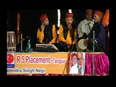 Kumaoni Gangnaath Jagar Live By Nainnaath Rawal Mumbai video