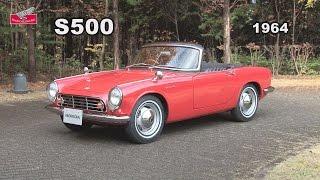 Honda Collection Hall 収蔵車両走行ビデオ S500(1964年)