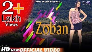 ZOBAN SUNNY LEONE SA     2017 NEW HARYANVI DJ SONGS   JITTU JANAAB   ANSHU RANA