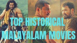 Top Historical Malayalam Movies| Top 10 Facts