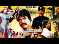 SHER ALI (1992)   SULTAN RAHI, SAIMA, NEELI & JAVED SHEIKH   OFFICIAL PAKISTANI MOVIE