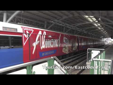 Bearing station   E14  Bangkok  BTS  train