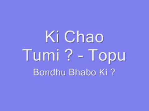 Topu- Ki Chao Tumi ? video