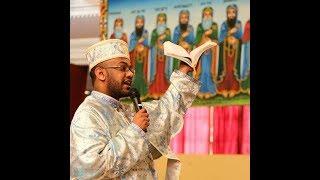 Ethiopian Ortodox New sebket by Memhir Zelalem Mengistu