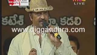 Josh audio function Mohan babu speech diggandhra com