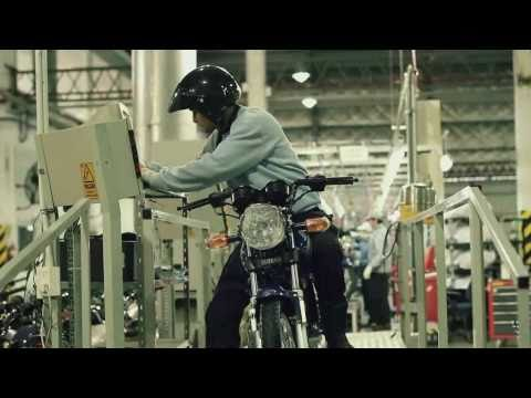 Yamaha Motor Argentina Institucional