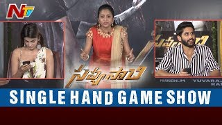 Anchor Suma Playing Games with Savyasachi Team | Exclusive special Chit chat | NTV