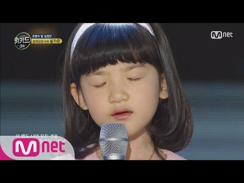 [WE KID] Born To Be Sensitive, 6-year-old Seol Ga Eun 'My Old Story' EP.03 20160229