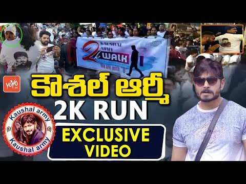 Kaushal Army 2k Run Exclusive Full Video | Bigg Boss Telugu Season 2 | #Kaushal | 2k Walk | YOYO TV