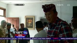 Jelang Debat Kandidat Gubernur, Ahok Sambangi Kediaman Gus Nuril - NET 16