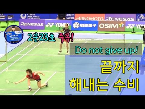 [여단 배드민턴 베스트랠리] 요청영상_끈질긴 수비에 당한 아야 오호리/[Women's singles best rally] Request video_Don't give up!