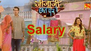 Per Episode Salary of jijaji chhat par hai actors | Jijaji chhat par hai actors salary