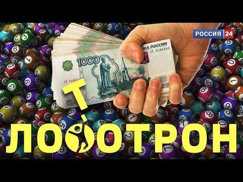 Кому отдать 506 миллионов?! Почта России ищет победителя лотереи // Алексей Казаков