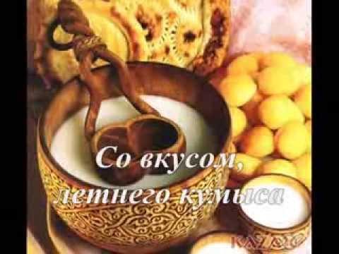 «Мой Казахстан» «My Kazakhstan» ко дню Независимости Республики Казахстан