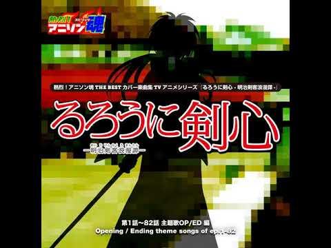 Yuuki Okamoto - Heart Of Sword -Yoake Mae-