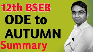 "Important Summary यहां से पढ़िए ! 12th 100marks poetry ""Ode to Autumn"" for 12th BSEB exam Day 26"