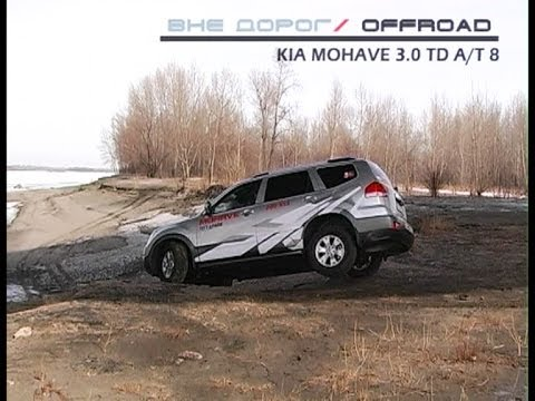 OFFROAD KIA MOHAVE 3.0TD AT 8 AWD