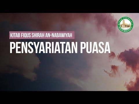 Mendulang Hikmah Dari Sejarah Kehidupan Rasulullah ﷺ   - Ustadz Ahmad Zainuddin Al-Banjary